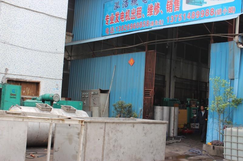 柴油发电机维修机组的安装及使用