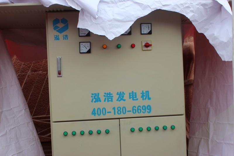 柴油发电机维修机组价格分析