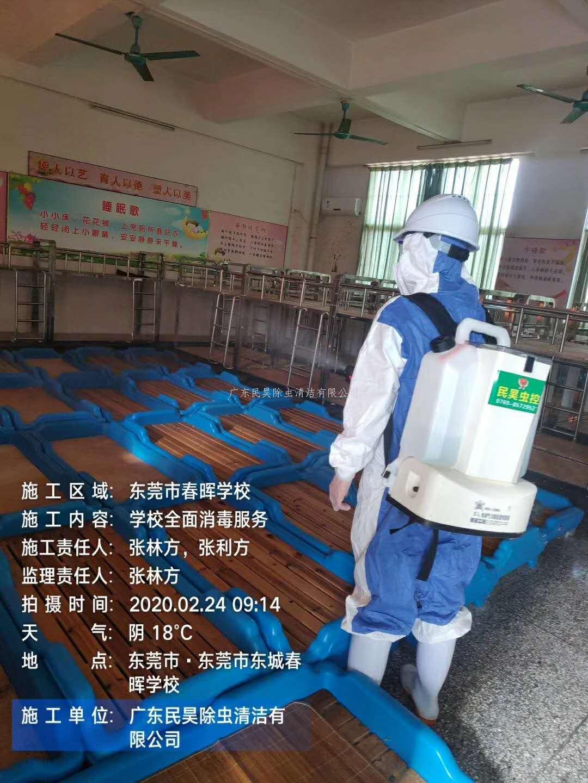 预防新型冠状病毒东莞民昊杀虫灭鼠公司一直在行动
