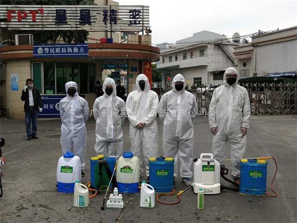 东莞民昊杀虫清洁公司消毒在行动,预防性消毒为开学提前做好准备