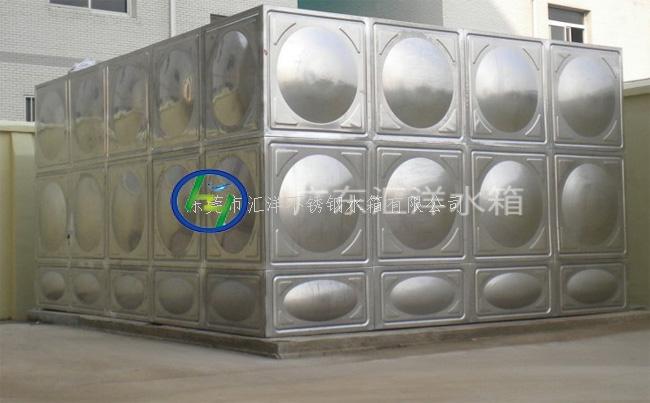 方形不锈钢组合式水箱