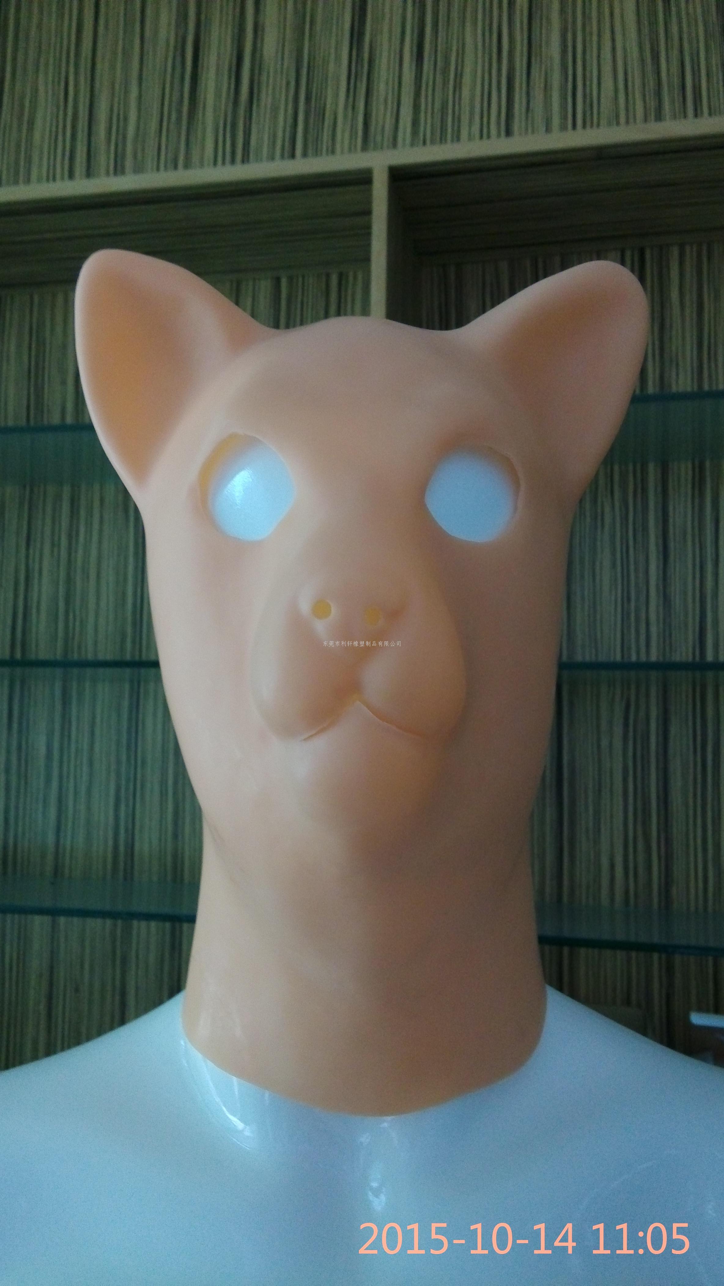 乳胶动物头套-东莞市利轩橡塑制品有限公司-企讯网