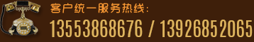 4006666443