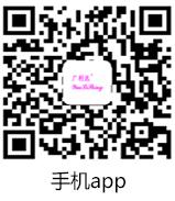 手機APP網站
