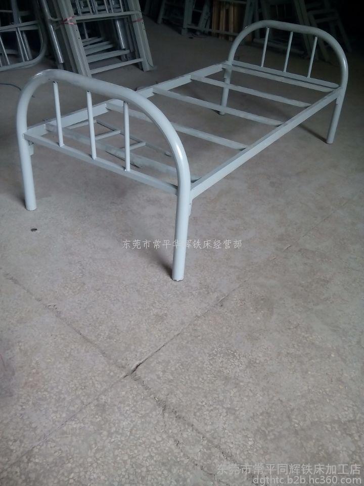 铁床,出租双层铁床华辉厂家供应