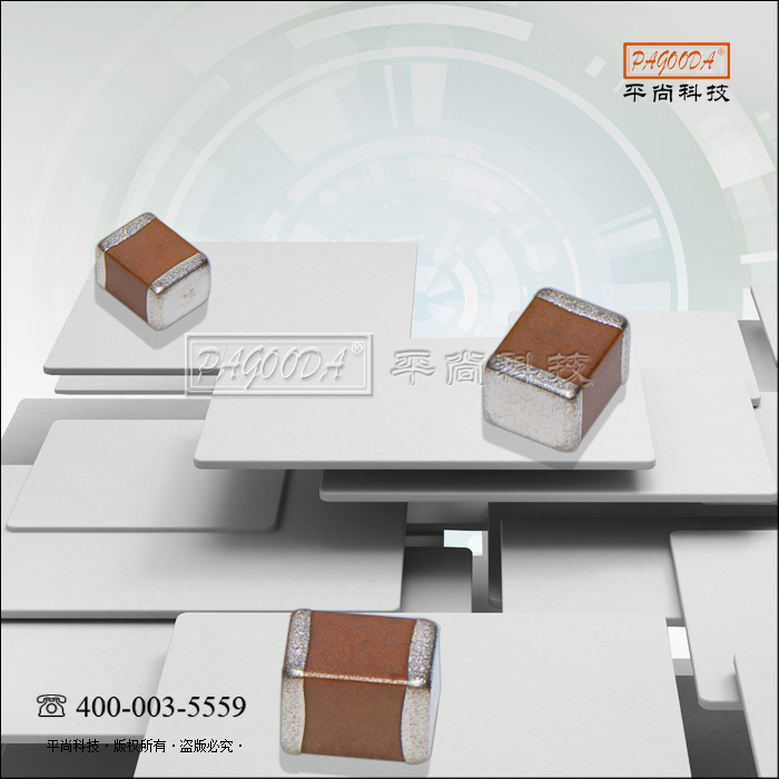 贴片电容封装0402产品