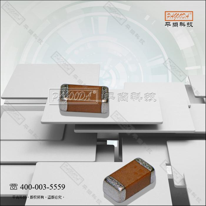高压贴片电容产品