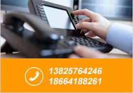 服务热线:13825764246/18664188261