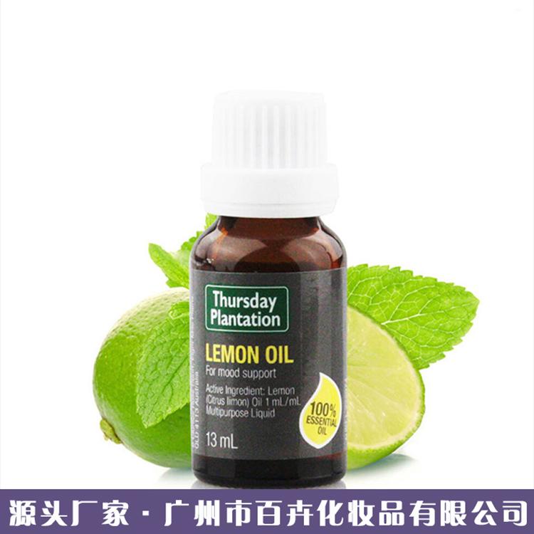 精油厂家带你了解柠檬精油有什么作用
