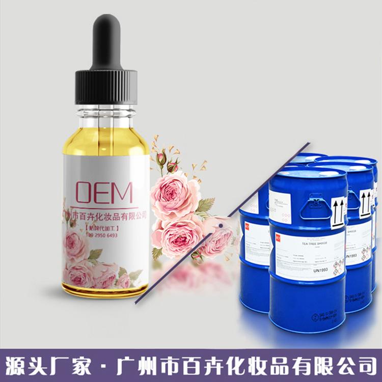 精油厂家分享玫瑰精油的正确用法