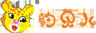 東莞市豹貝兒服裝有限公司