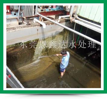 冷冻水系统清洗保养