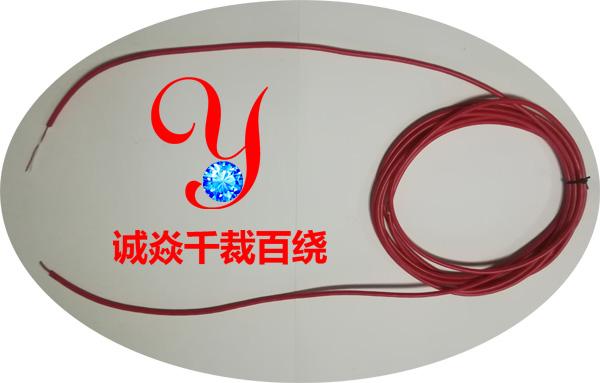 安全防护型圆圈扎线机