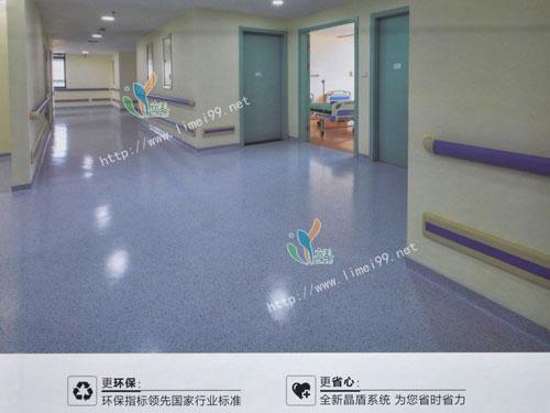 同質透心卷材膠地板