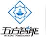 东莞pcb全自动分板机设备厂家公司的LOGO图