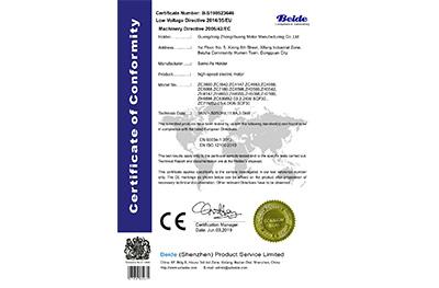 热烈祝贺我司产品通过CE认证