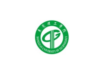 东莞理工学院