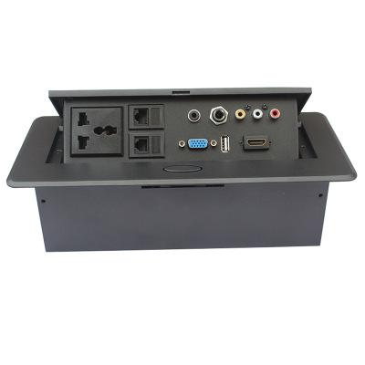 怎样选择桌面电源插座