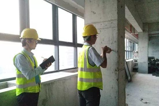 中青房屋鉴定公司