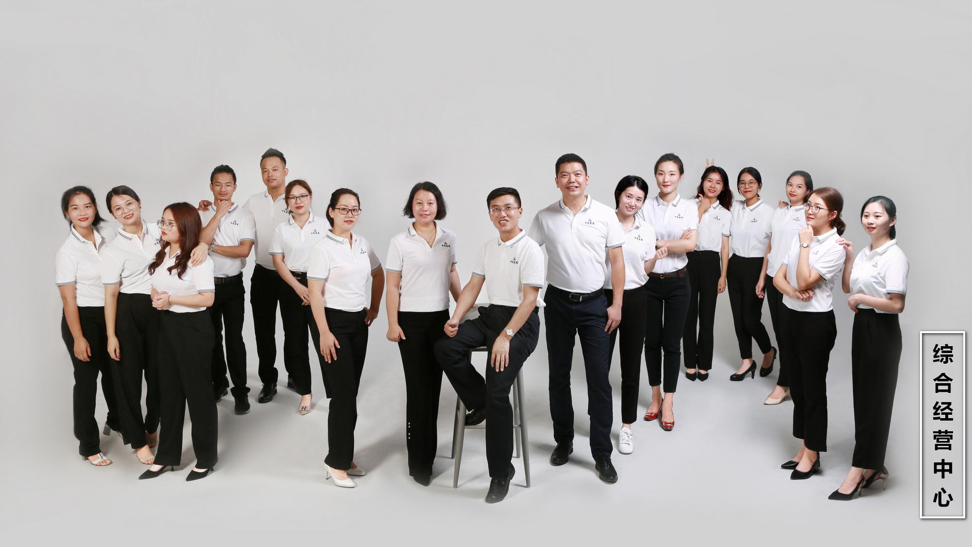 中青建筑科技精英團隊