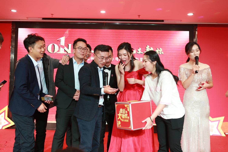中青建筑科技2021迎新盛宴