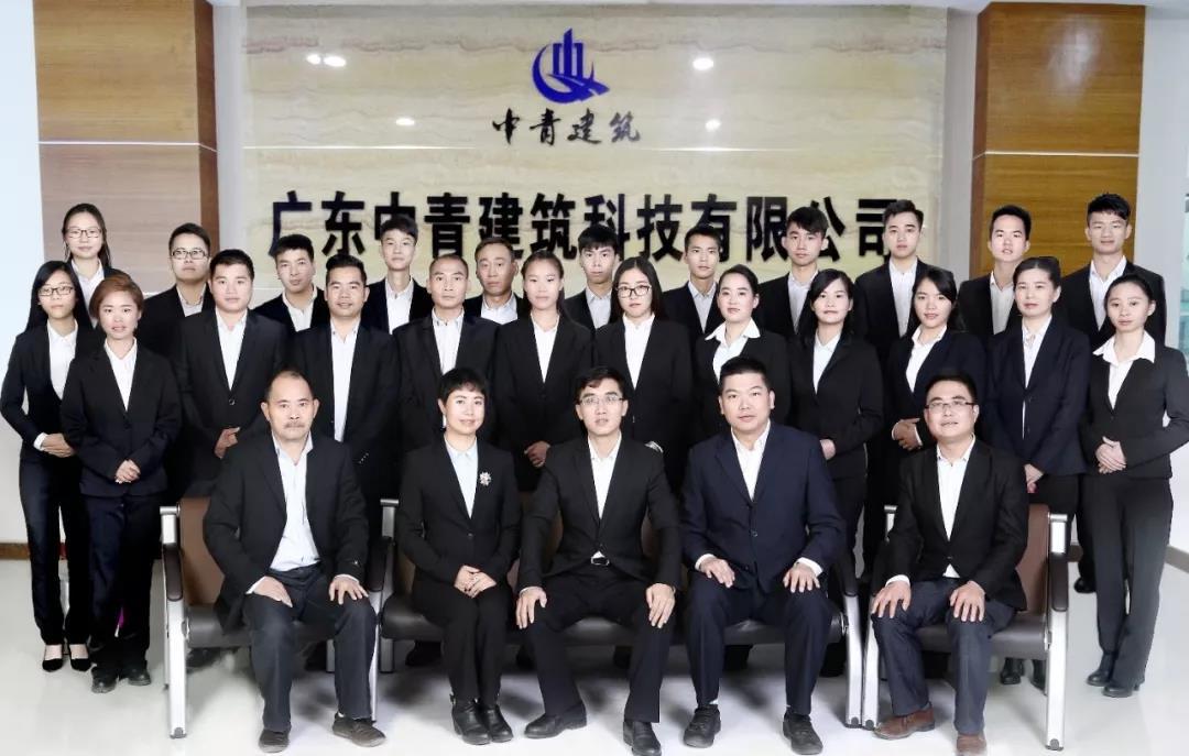 亿鼎博建築加固公司