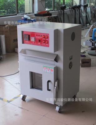 三槽式冷热试验箱