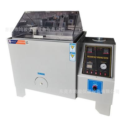 盐雾试验机喷雾装置最全解析