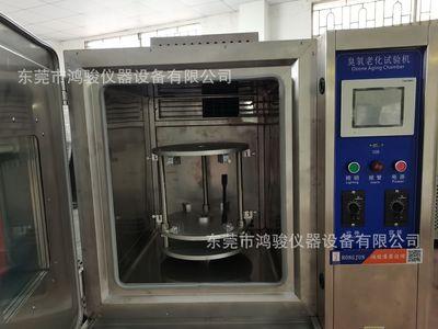 紫外线老化试验箱操作与用途