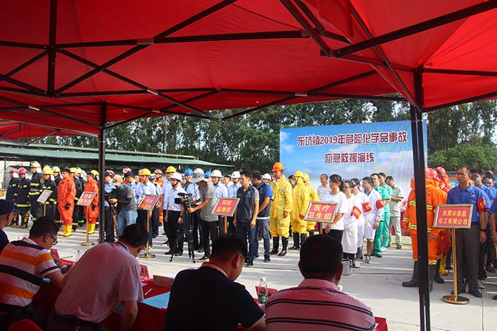 东坑镇开展2019年危险化学品事故应急救援演练