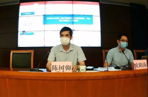 东莞市生态环境局办理排水许可证培训-1