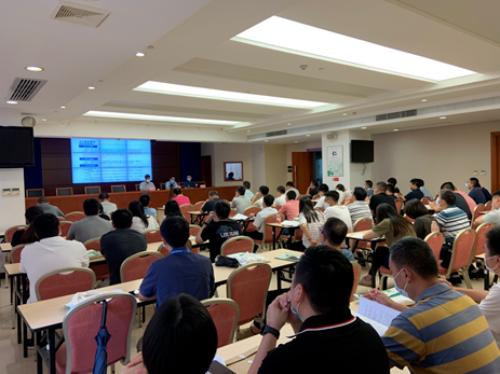 东莞市生态环境局办理排水许可证培训-2