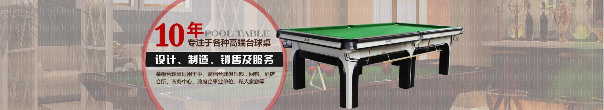 东莞市寰力体育用品有限公司