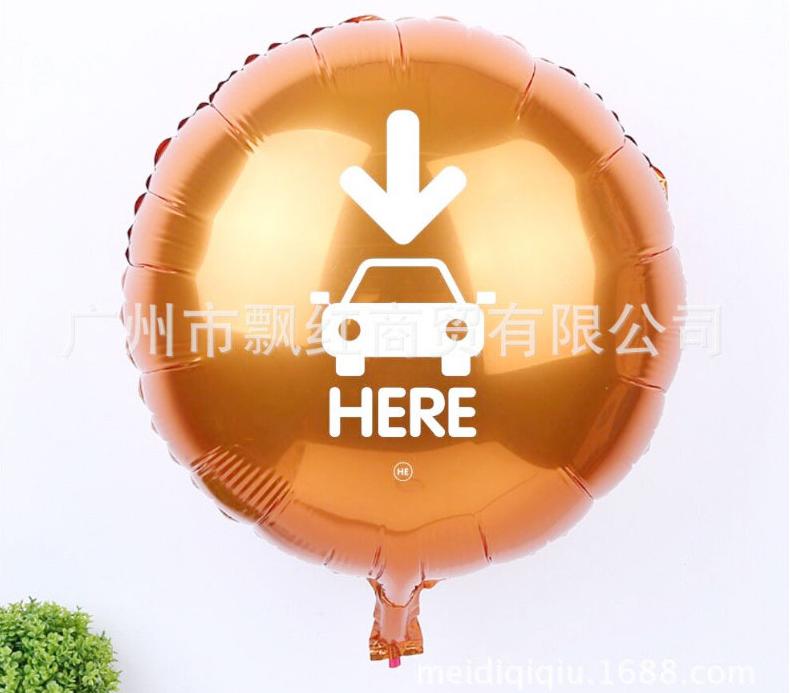 封口铝膜气球