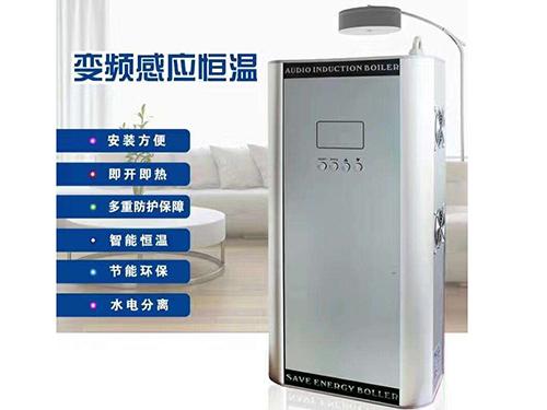 电采暖利用好温控器,也能轻松节能省钱!