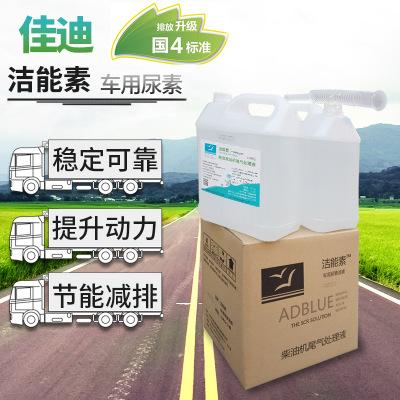 车用尿素设备厂家细谈什么是车用尿素