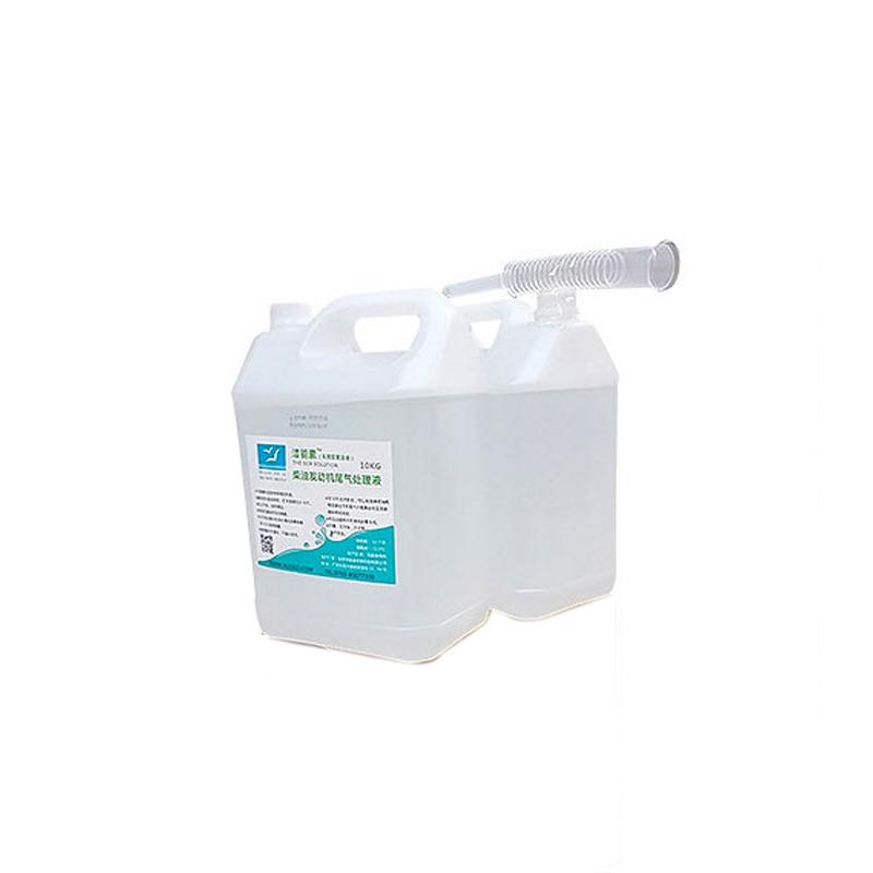 车用尿素水溶液