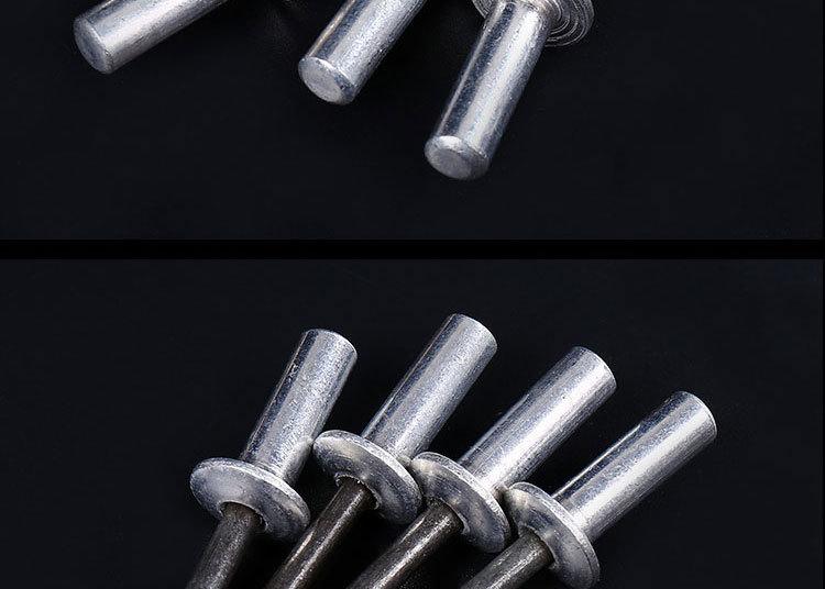 圆头封闭铝抽芯铆钉