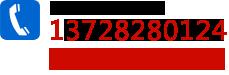全国统一服务热线:400-756-0225