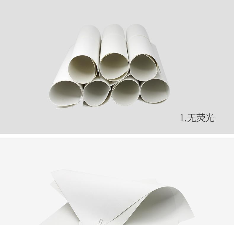 进口高白牛皮纸