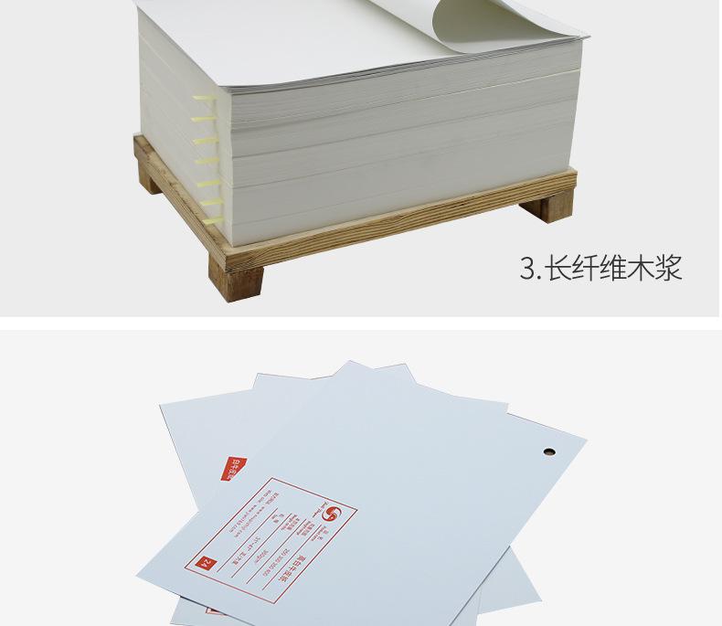 高白牛皮纸包装纸卷筒纸