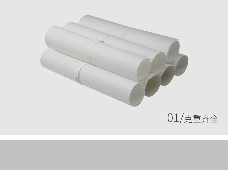 低克重单光白色牛皮纸