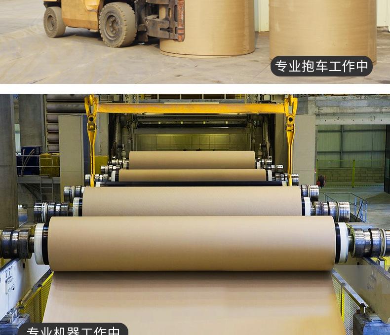 环保再生防潮包装牛皮纸