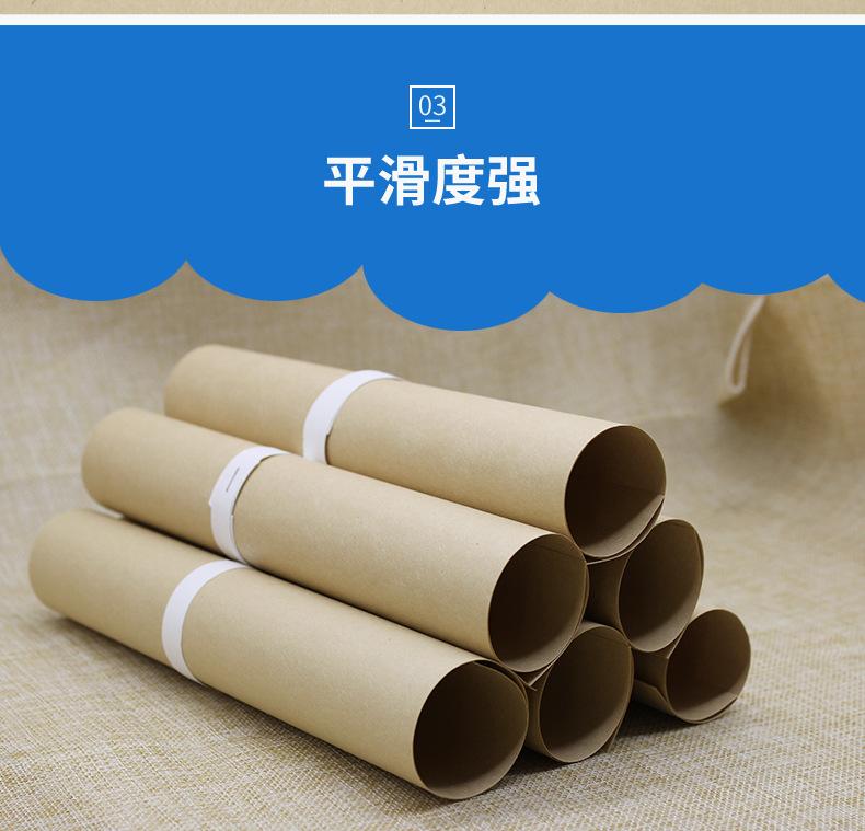 食品包装淋膜纸
