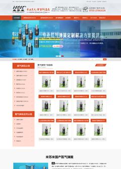 深圳市米苏米科技有限公司